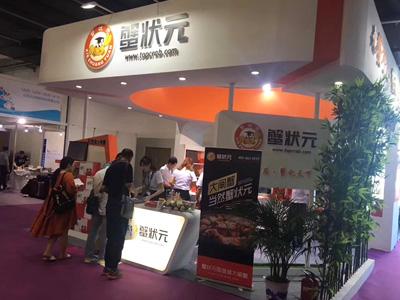 北京展会 | 蟹状元大闸蟹邀您共赴文化盛宴
