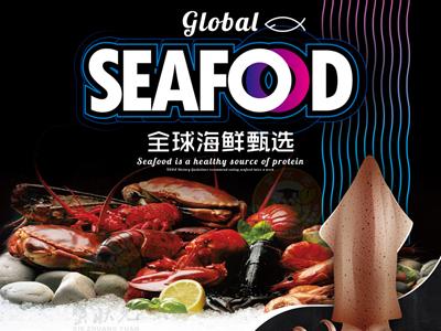 蟹状元海鲜开售 | 致十二月,一个必须吃海鲜的时节