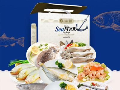 12月25日 | 呐,您购买的海鲜大礼包可以提货啦!