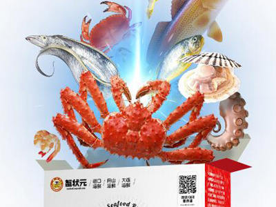 蟹状元:年关将至,海鲜大礼包成为2018年夜饭首选