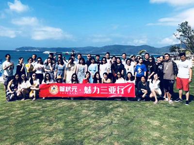 带着团队去旅行:蟹状元2018管理团队魅力三亚行完美收官!