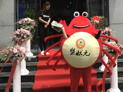 低价还打折!上海静安长寿路这家阳澄湖大闸蟹店终于开业了!