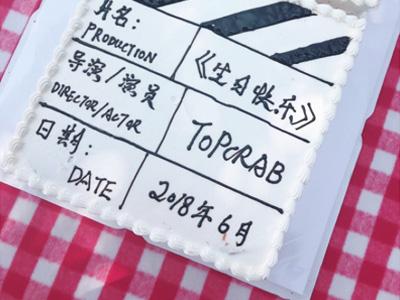 蟹状元2018阳澄湖团建:这个绿地烧烤日,有你有肉有故事