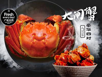 只会清蒸一种做法,怎么对得起大闸蟹的鲜美!