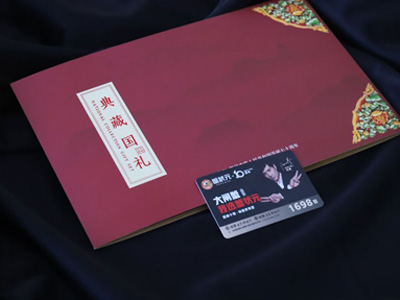 平安棋牌电子游戏故宫联名款了解一下?限量发售中!