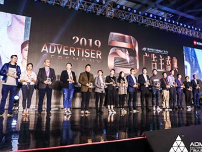 第26届中国国际广告节——蟹状元喜获2项年度大奖