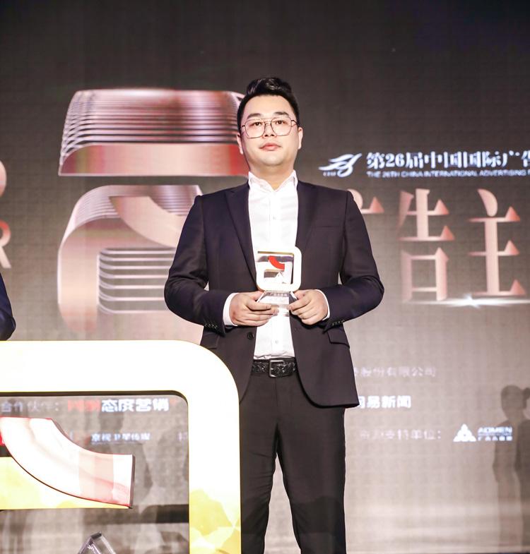 上海券耕贸易有限公司蟹状元董事长高超年度成就人物