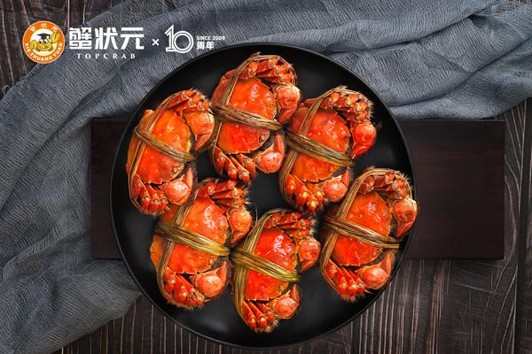 大闸蟹美食