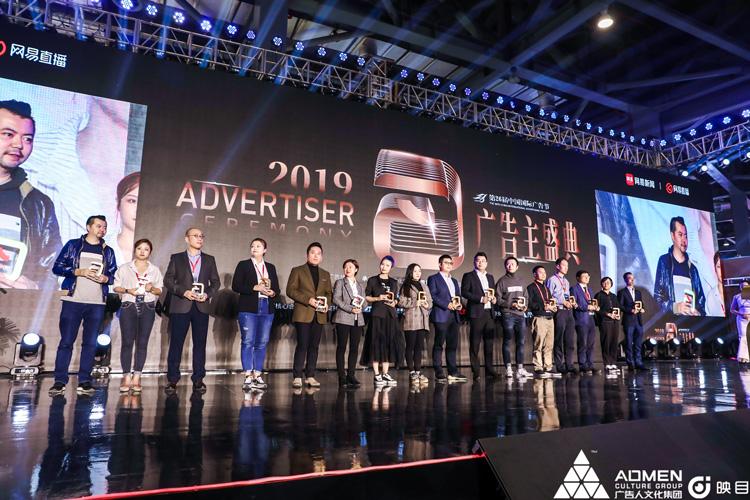 第26届中国国际广告节