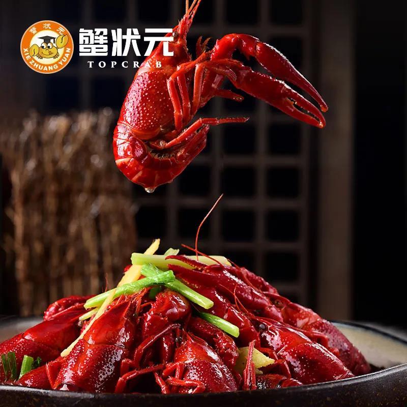 蟹状元小龙虾美食