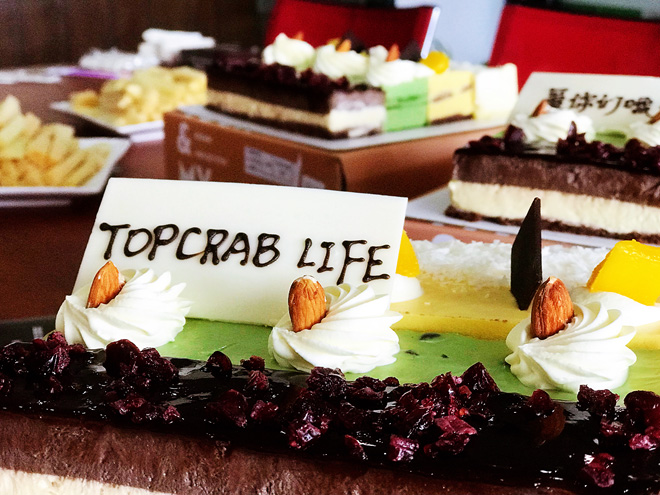 美食让生活更美好