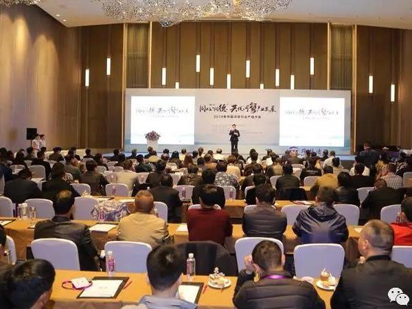 2019中国河蟹行业产销大会