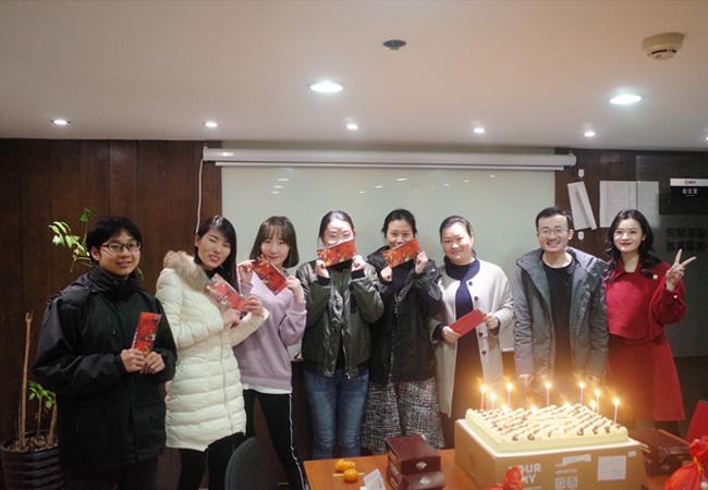 2019蟹状元1月生日会03