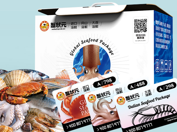 蟹状元海鲜大礼包