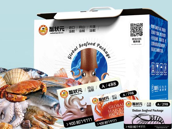 蟹状元海鲜礼盒