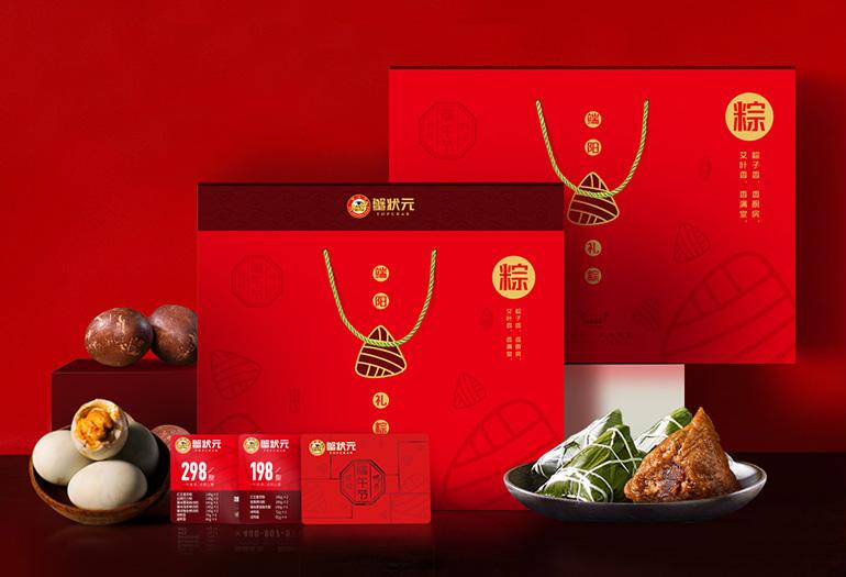 蟹状元端午粽子礼盒
